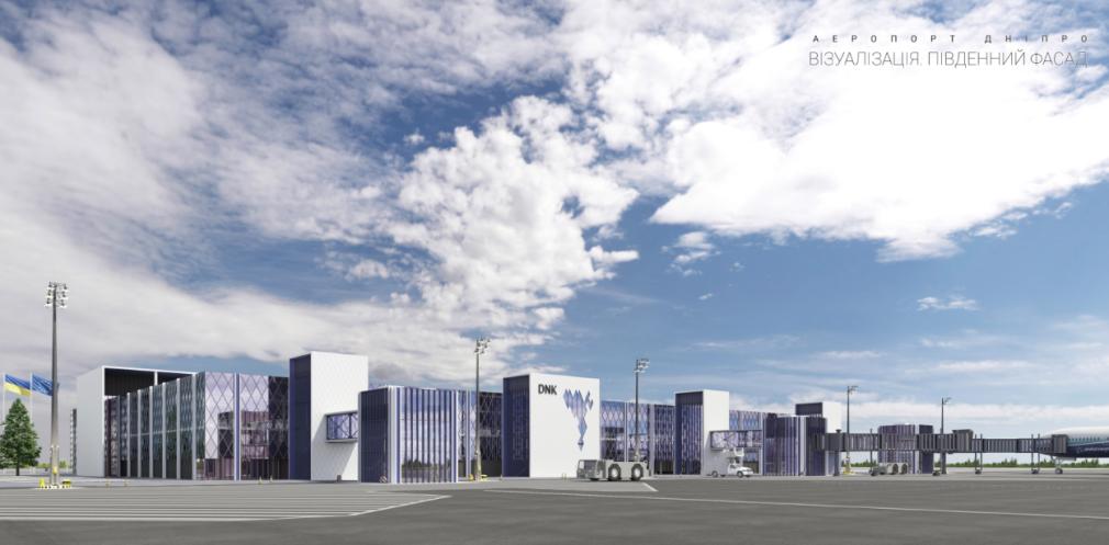 Проектный эскиз фасада нового аэропорта в Днепре